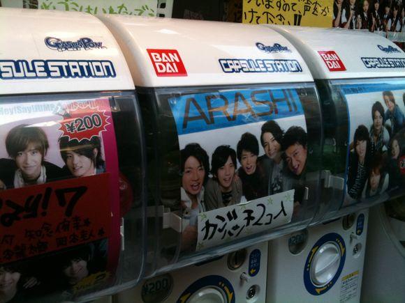 Day 9 - JE Shop, Takeshita-dori, Akiba