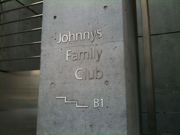 Day 12 - Johnny's Family Club, Mandarake
